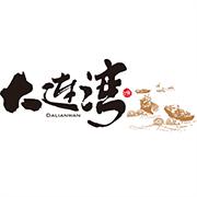 大连湾渔市.jpg